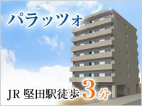 JR湖西線堅田駅徒歩3分の新築賃貸マンション【仮称パラッツォ】